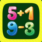 数学 认为 快速 - 匹配 难题 数学 游戏 1