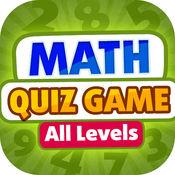 数学 琐事 测验 最好的 聪明 游戏 为 各级 1