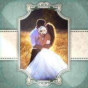 婚纱相框和文字上免费的图片编辑器 1