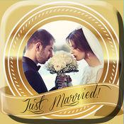 婚纱相框 - 写在照片上与在图片编辑器增添亮丽行情 1