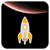 火箭直升机装有:旅程从地球到火星(最好的免费空间应用男孩和