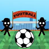 足球暴动火柴人联赛 - 玩似的传奇足球(2014年版) 1