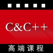 C语言 & C++语言--高端课程