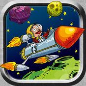 火箭發射 1.6