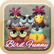 鸟搞笑的甜蜜明星-朋友炸有趣益智自由挑战游戏狂热 1.1