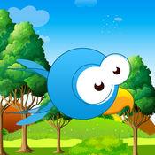 鸟狩猎者: 丛林狩猎 3
