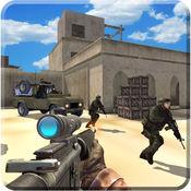 极端 沙漠 愤怒 攻击 在 现代 别动队 游戏 1