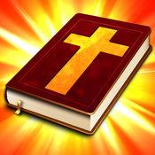 每日 聖經 : 圣洁 圣经 奉献  1