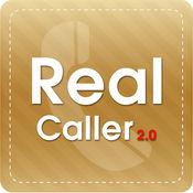 Real caller 2.0:号码查询,垃圾邮件