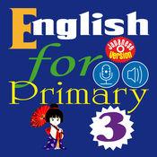 English for Primary 3 (小学校英語) 3.1