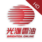 C·云储油 HD 1.0.2