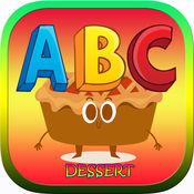 ABC 餐饮 甜点 ...
