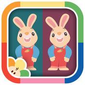 儿童记忆匹配游戏 - 儿童 趣味匹配应用程序 1.0.1
