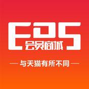 EDS会员商城 1.1.2