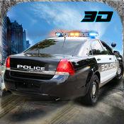 至尊市警察车司机盗窃3D - 大通抢钱 1