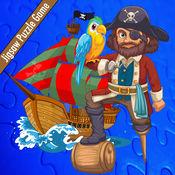 疯狂的海盗王加...