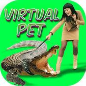 虚拟 宠物 贴纸 照片 乐趣 - 编辑 相机 1