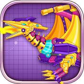 机械翼龙:组装恐龙玩具——双人益智拼装小游戏 1.4