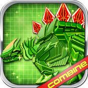 赤磷剑龙: 机械恐龙三模型变身组装 1.3.1
