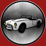 汽车收藏 v2c_ios_5.1_p