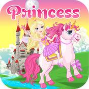 公主小妹 儿童益智游戏 - 拼图为孩子和幼儿学龄前学习游戏