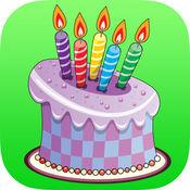 蛋糕生日快乐着色书:教育学习儿童游戏幼儿 1