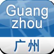 Guangzhou Offline Street Map (English+Chinese) 1.2