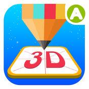 3D涂涂识字A 2