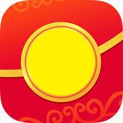 抢红包赚钱神器苹果版一微信提醒qq自动外挂工具软件助手猎手!