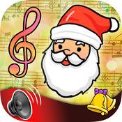 圣诞颂歌和歌曲 - 做音乐 1