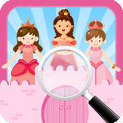 隐藏的对象搜索:神秘任务城堡冒险公主: Hidden Objects Sea