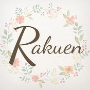 Rakuenの公式アプリ 2.8.8