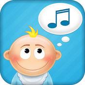 古典音乐为孩子 2.7