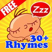 33 Nursery Rhymes : 学习少儿英语 1