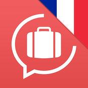 学法语 - 学习读、说和拼写:发音学习语言 2.3.2