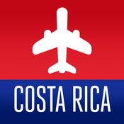 哥斯大黎加旅游攻略、中美洲 1.8