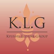 KLG(九州レジャーグループ)