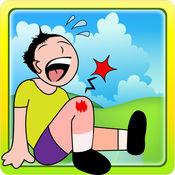 膝盖手术 - 疯狂的医生外科医生和腿部受伤治疗的游戏 1.0.