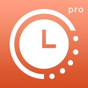 番茄时钟专业版 - 提高效率,拒绝拖延的番茄钟 1.1