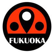 博多旅游指南地铁路线九州福冈离线地图 BeetleTrip Fukuok