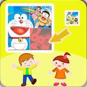 卡通拼图 - 儿童 幼儿 宝宝 拼 机器猫 1