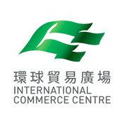 International Commerce Centre 環球貿易廣場 2.2.0