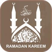 斋月全民穆斯林指南 1