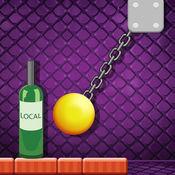 打掉瓶亲 - 真棒头脑技能的益智游戏 1.4