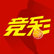 258竞彩篮球-竞彩篮球彩票宝典 比分直播