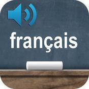 法语发音-口语发...