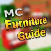 MC家具插件和攻...