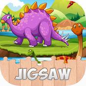 卡通恐龙恐龙拼图拼图游戏 1