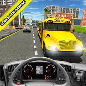高中公车司机 - 城市巴士模拟器2017 1.1