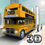 高中巴士驾驶模拟器 - 3D Pick&Drop 1